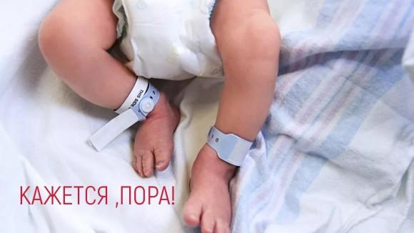 В каком возрасте желательно проводить процедуру обрезания